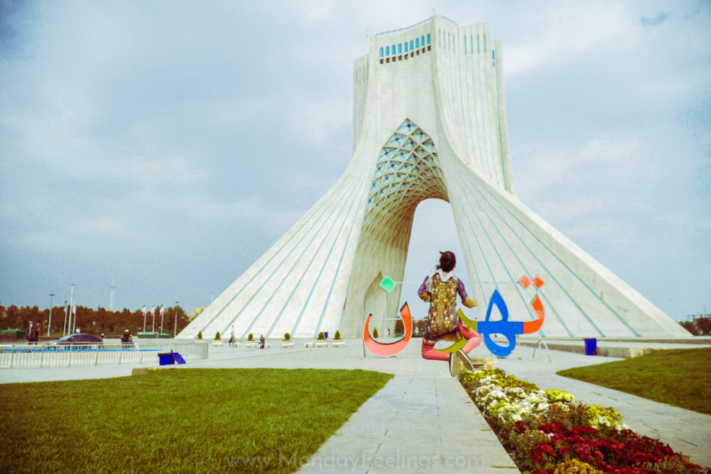Iran Itinerary The Best Things To Do In Iran