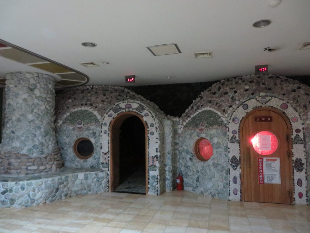 Travel South Korean on a budget is possible when you stay at a jjimjilbang, the Korean bath houses