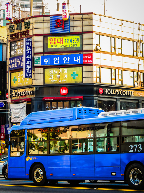 How to get around in South Korea is easy using the local buses