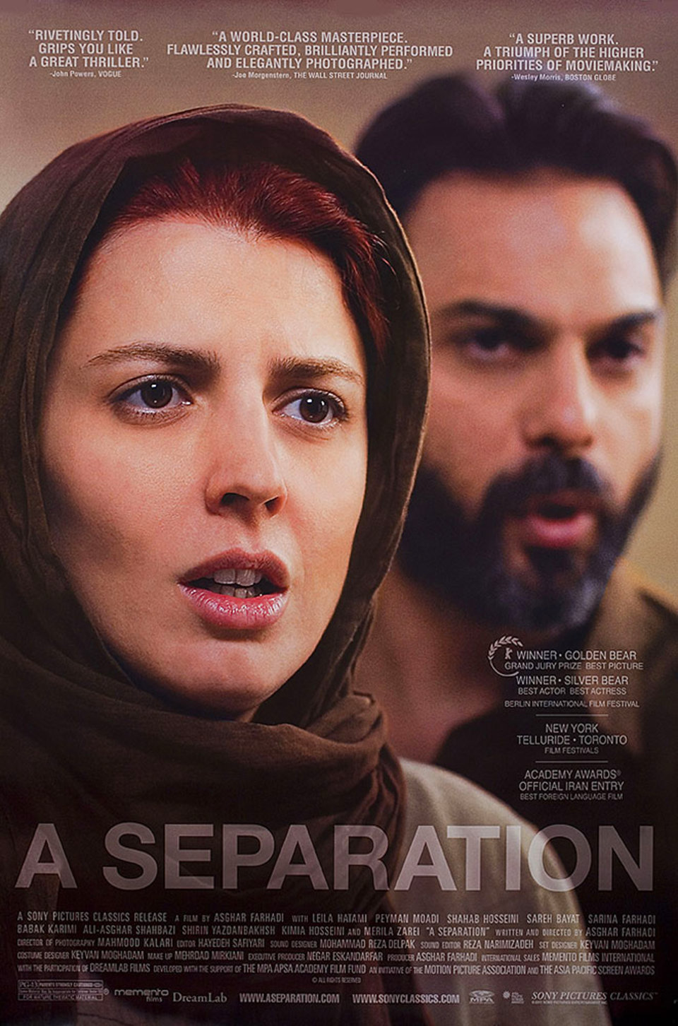A separation film poster